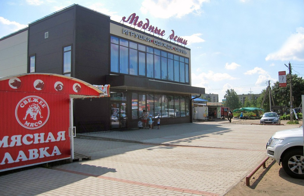 Ostoskeskus Kivennavalla